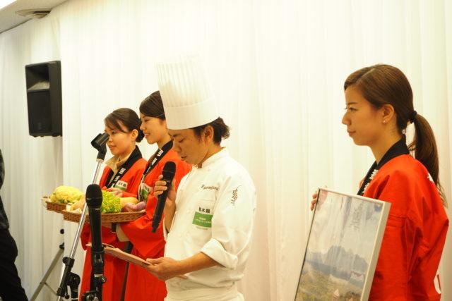 栃木県 那須温泉 ホテルエピナール那須のプレゼンの様子