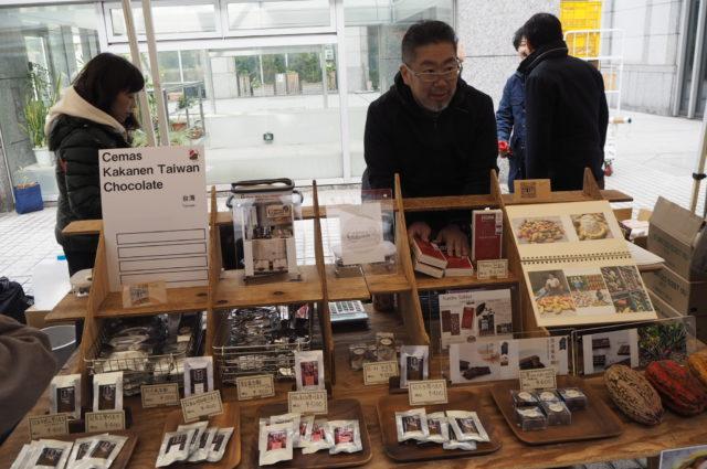 台湾の「Cemas Kakanen Taiwan Chocolate」のブース