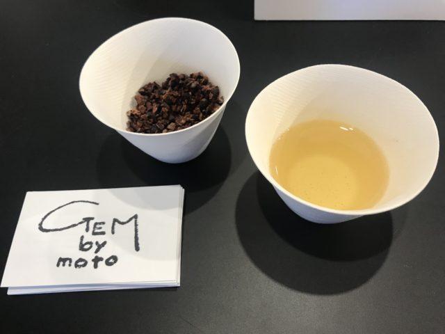GEM by MOTOによるカカオ酒の写真