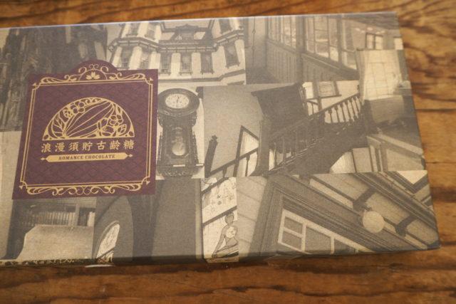 ボンボンショコラのパッケージの写真