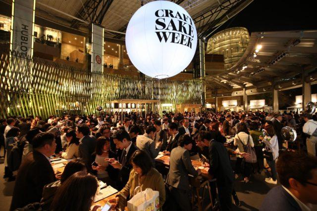 「CRAFT SAKE WEEK 2018」会場全体の様子の写真