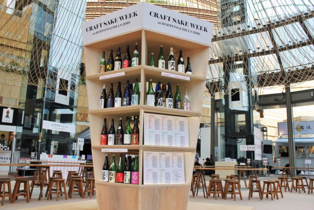「CRAFT SAKE WEEK at ROPPONGI HILLS 2019」会場の様子の写真