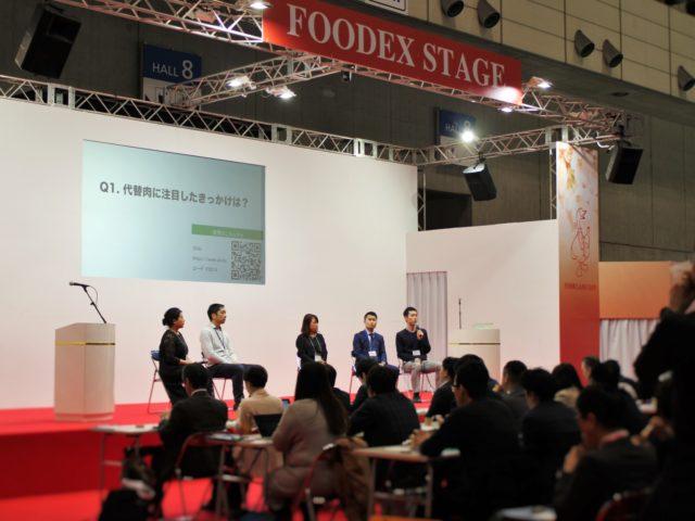 シンポジウム「日本での代替肉市場の広がりについて」の様子。株式会社SEE THE SUN代表取締役社長CEOの金丸美樹さんも登壇