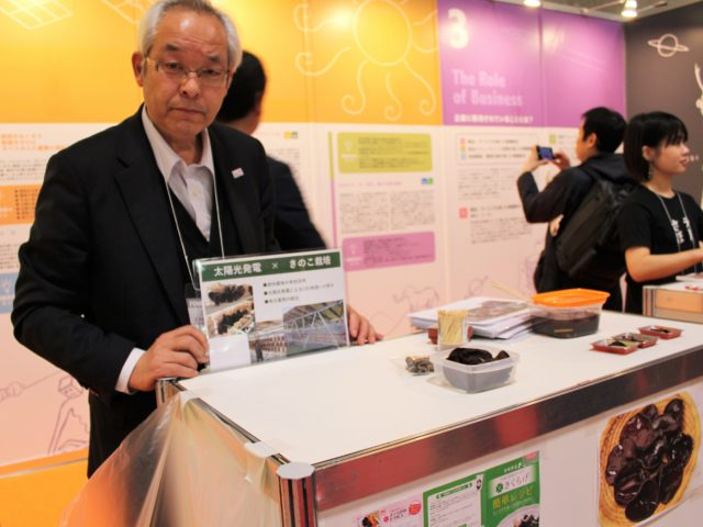 「伊達な肉厚ぷりぷり きくらげ」の販売を担当する、株式会社イマジン・ジャパン代表取締役 三浦菊雄さん