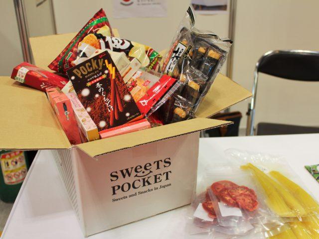 人気のお菓子の詰め合わせ「スイーツポケットボックス」のイメージ写真