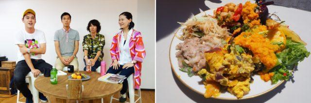 4名の男女によるセッションの様子とお皿に盛られた食べ物の写真
