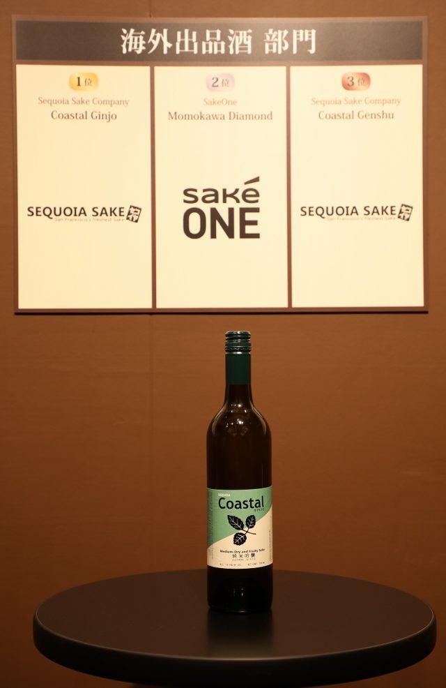 海外出品酒部⾨のベスト1の酒瓶の写真