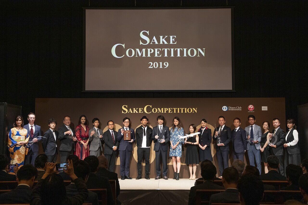 SAKE COMPETITION 2019の壇上の集合写真