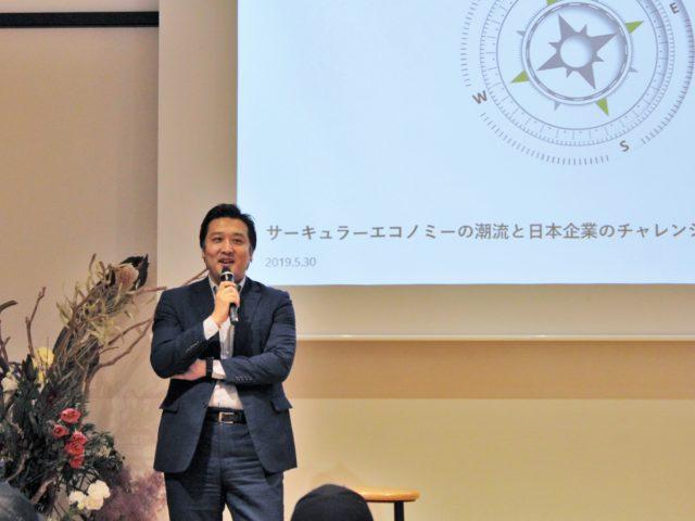 Monitor Deloitteの藤井さんによる講演の様子