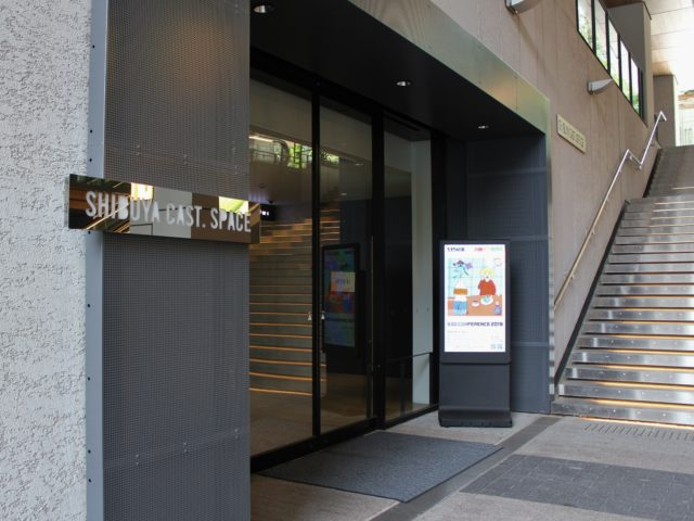 「SHIBUYA CAST.」の入り口の写真