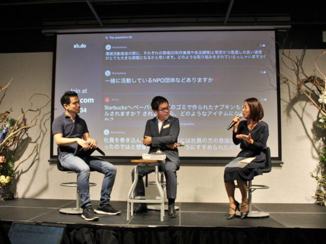 平間さんと大川さんと普川さんがセッションしている写真