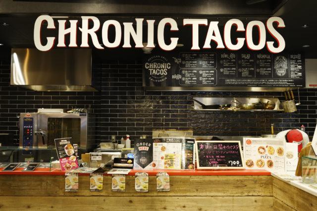 クロニック タコスの店内カウンター正面の写真
