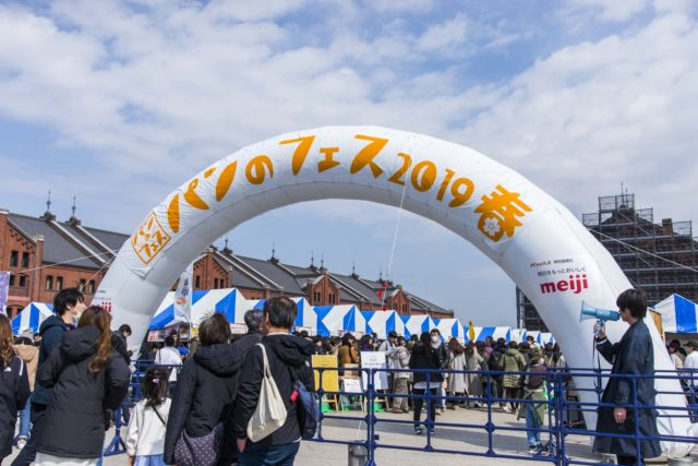 「パンのフェス2019春 in 横浜赤レンガ」の会場の様子の写真