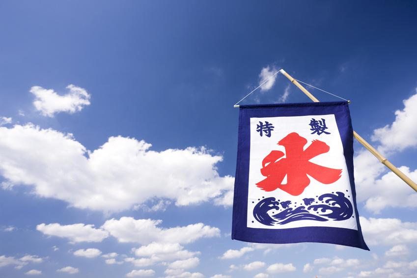 夏の青空にかき氷の旗が揺らめいている画像
