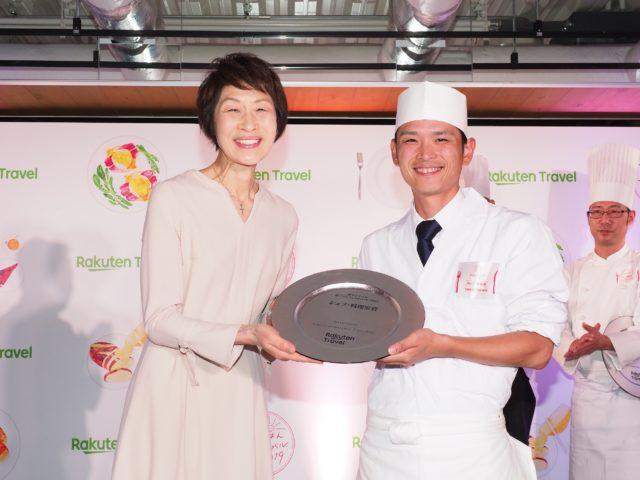 シェフ・料理家賞の表彰の様子。