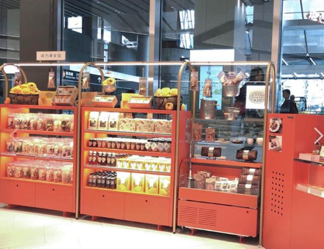 「エキュートエディション渋谷」にオープンした「堀内果実園」の商品ディスプレイの写真