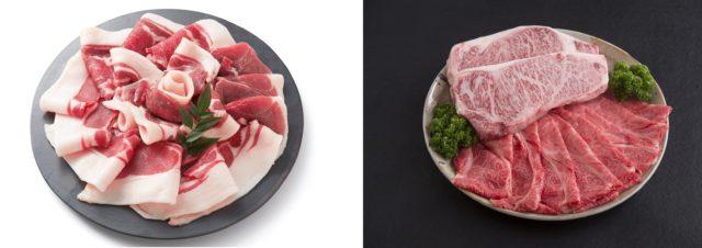 2種類のお肉の写真