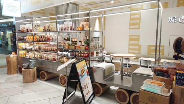 内果実園 グランフロント大阪店の商品ディスプレイの写真