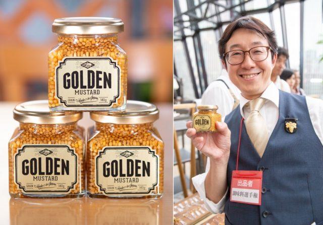ゴールデンマスタードとゴールデンマスタードの出品者の写真