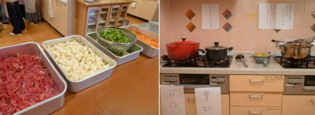 食材とお鍋の写真