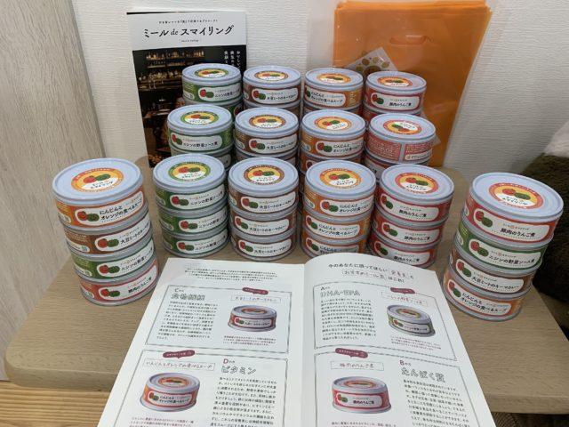 米澤シェフ監修のレトルト缶詰