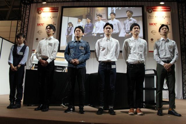 決勝に臨んだ6名のバリスタの整列した写真