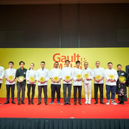 『ゴ・エ・ミヨ2020』出版記念 授賞式の受賞者が登壇している様子