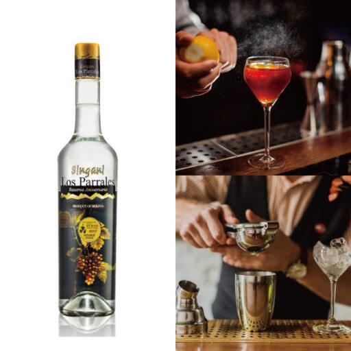 さまざまなカクテルと「シンガニ ロスパラレス」のボトルの写真