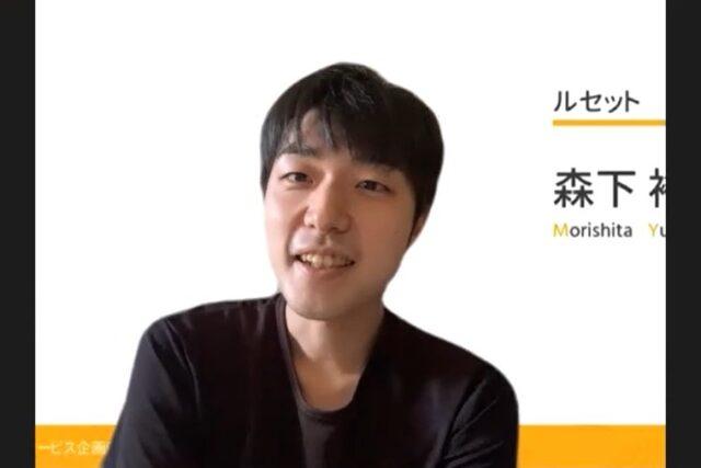 オンライン座談会にて森下裕介さんが楽しそうに語っている写真
