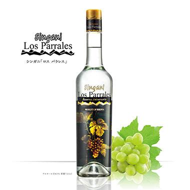 シンガニ ロス パラレス アニバーサリーリザーブのボトルの写真