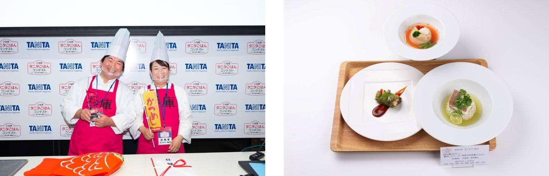 グランプリの兵庫県の郷土料理「明石鯛めし、加古川かつめし」をアレンジした田中 賢治さんチームの写真