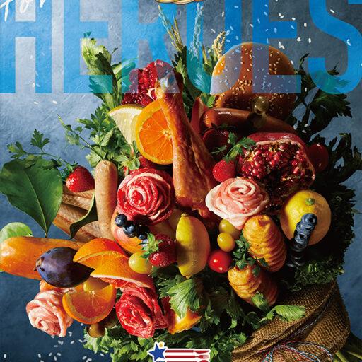 TASTE OF AMERICA 2020のポスターチラシ