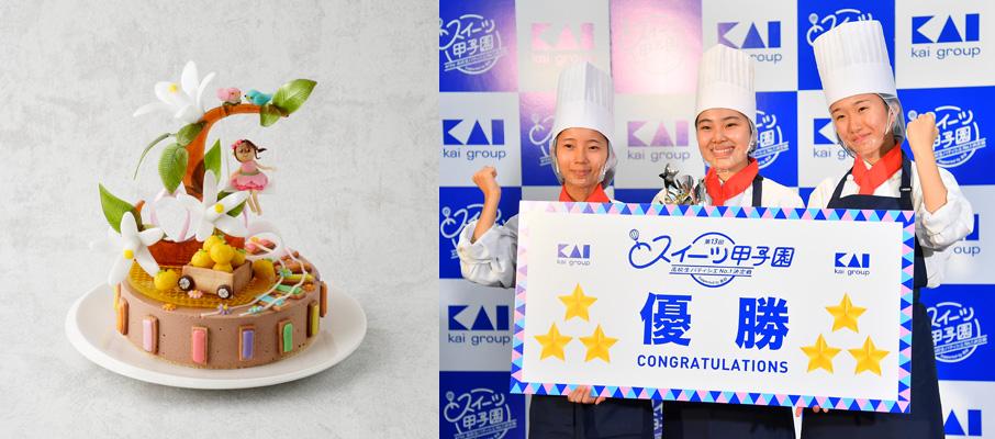 優勝したおかやま山陽高等学校のメンバーと作品「prière」の写真