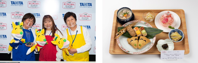 大阪府の郷土料理「大阪ずし」をアレンジした佐藤 早苗さんチームの写真