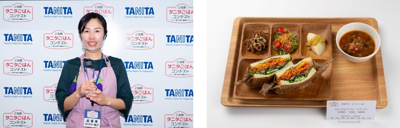 京都府の郷土料理「いとこ汁丹後寿司」をアレンジした弓倉 靜英さんチームの松下直子さんの写真