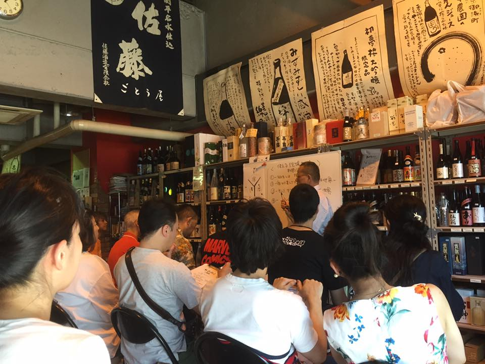 「ごとう屋」店内で日本酒勉強会を開催する後藤社長。取り囲むように飲食店の方、一般の日本酒好きが集まっている