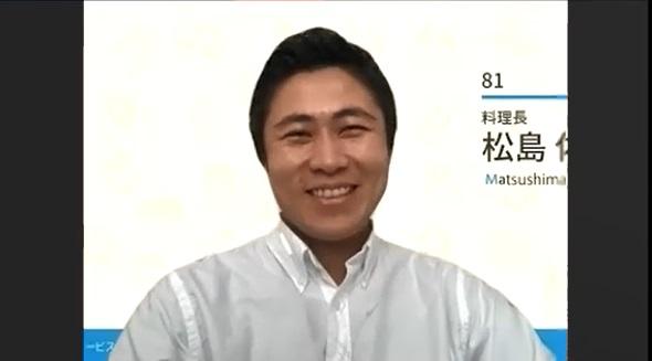 笑顔の松島さんの写真