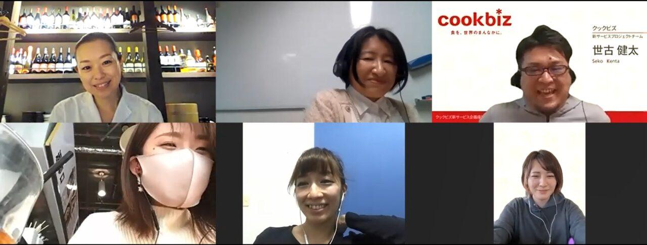 ゲストは女性4名の座談会の全体の様子