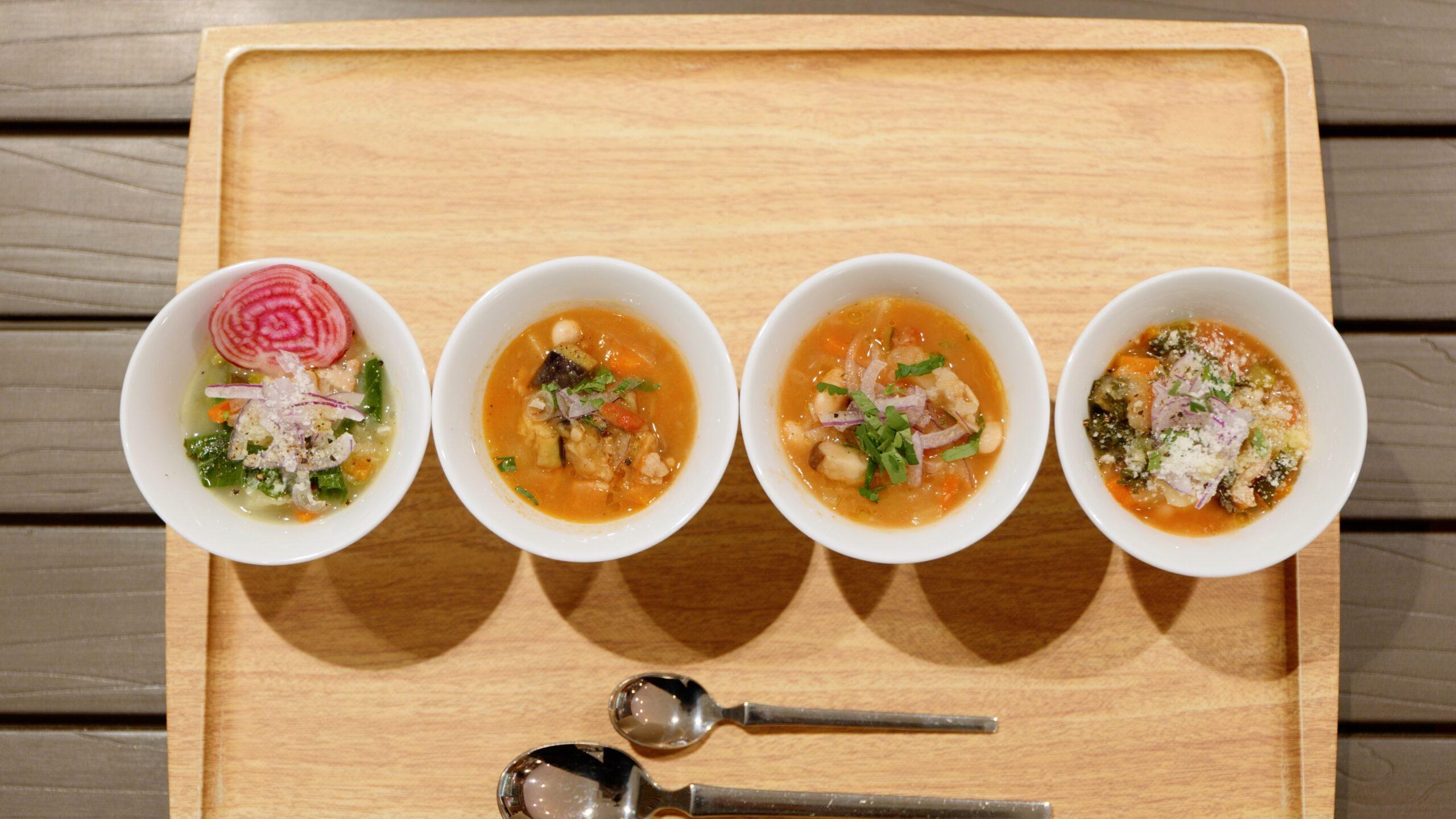 「規格外さいたまヨーロッパ野菜を使った、季節のミネストローネベース」(春・夏・秋・冬)の写真