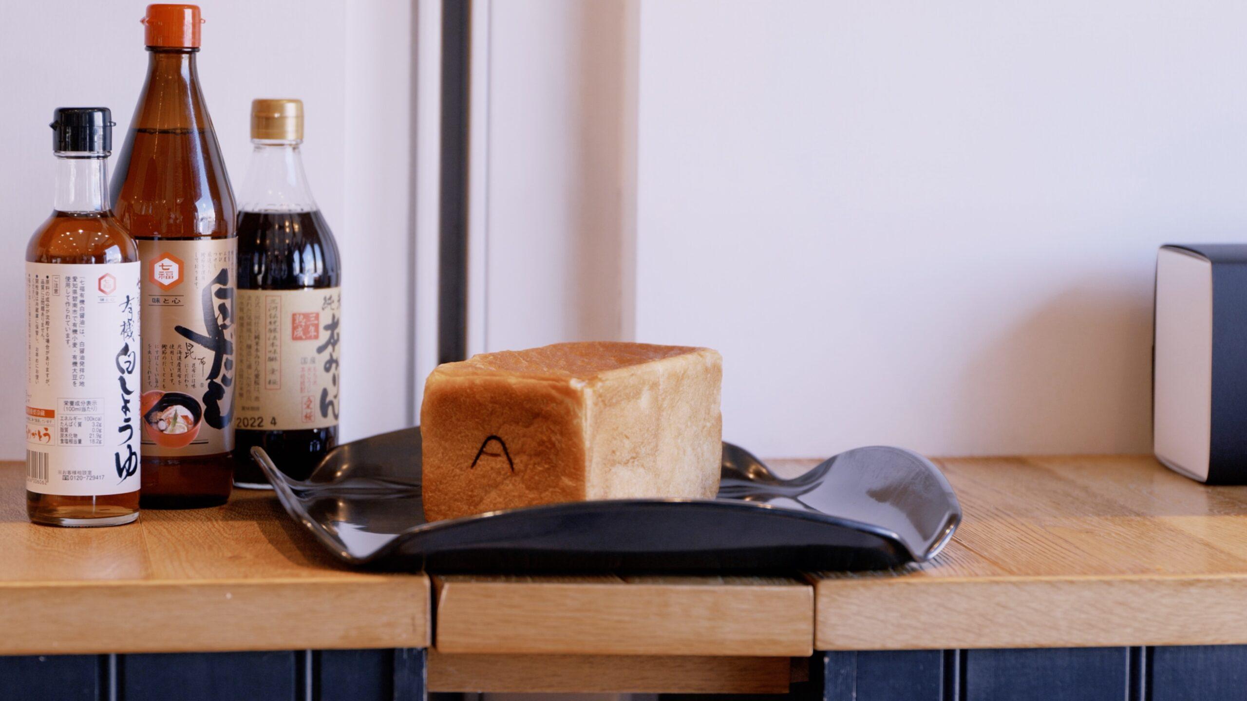 「碧醸造2代目」の写真