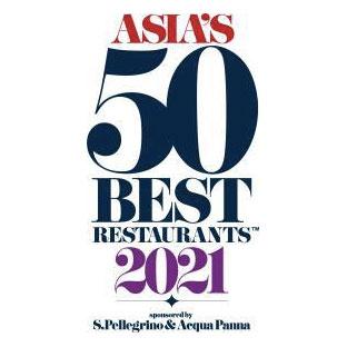 アジアのベストレストラン50のロゴ