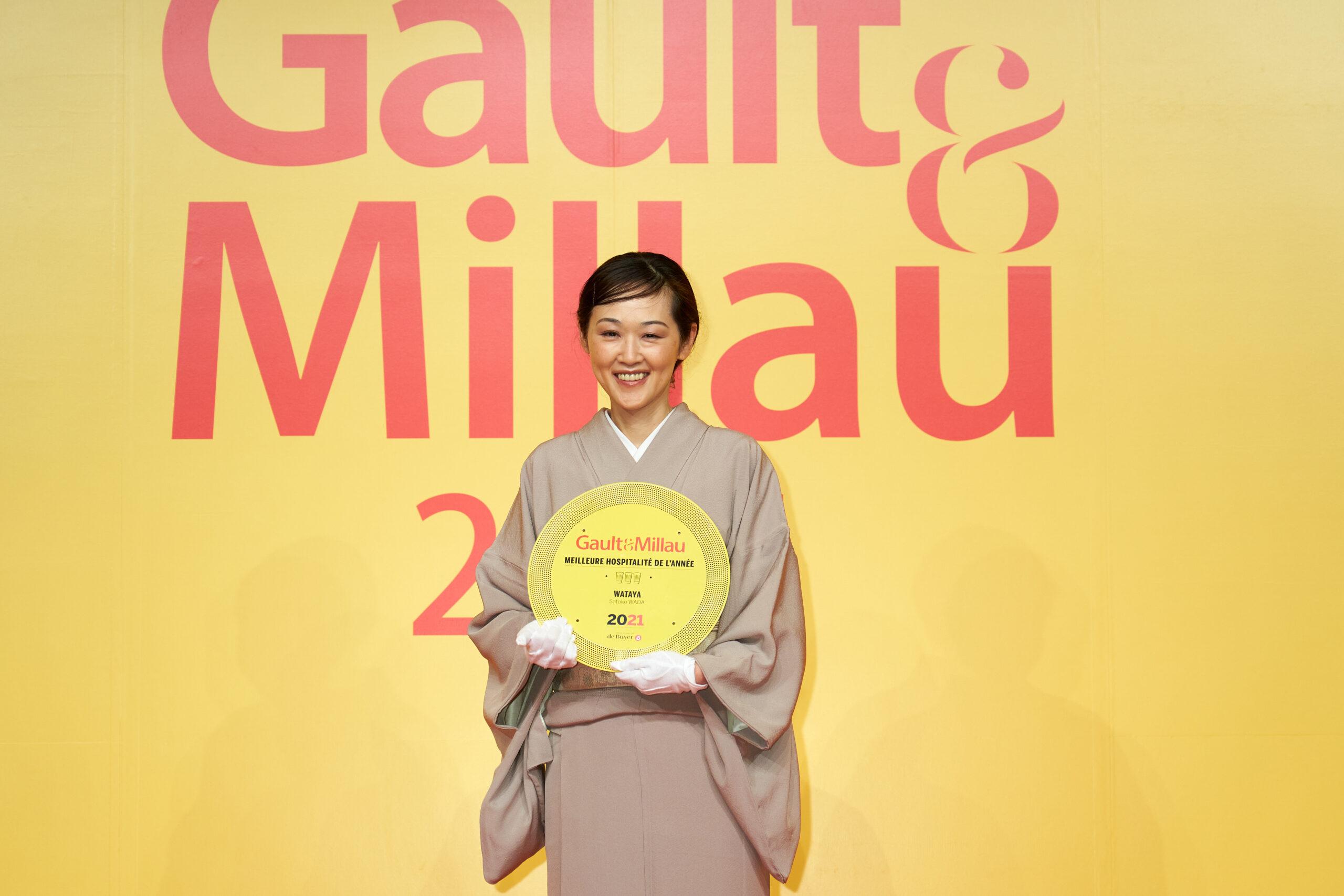 和田智子氏の受賞写真