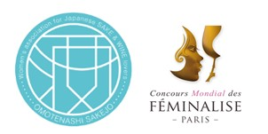 フェミナリーズ世界ワインコンクールのロゴ