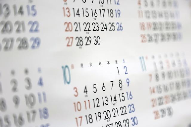 スケジュールのイメージ:年間カレンダーの写真(10月)
