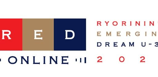 「RED U-35 2021 Online」のロゴ画像