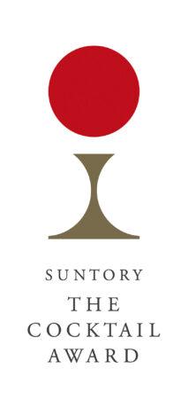 刷新した「サントリー ザ・カクテルアワード」大会ロゴ