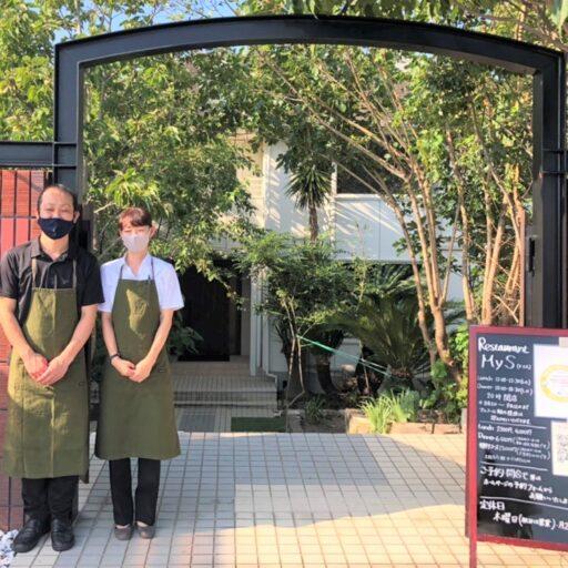 「MyS (マイス)」の入り口の前で立つ菱田さんと奥様